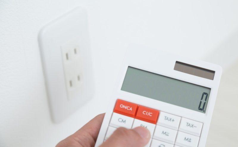 電気を格安に利用したい・・・電力会社の乗り換えを検討されてみては