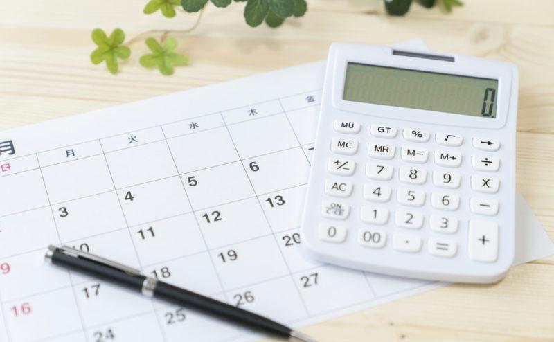 資本金の目安はどのくらい?具体的目安や決め方のポイントを解説!