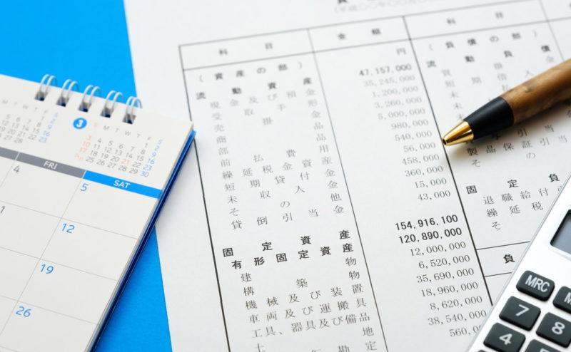 資金計画表の書き方を解説!そもそも資金計画表とは?