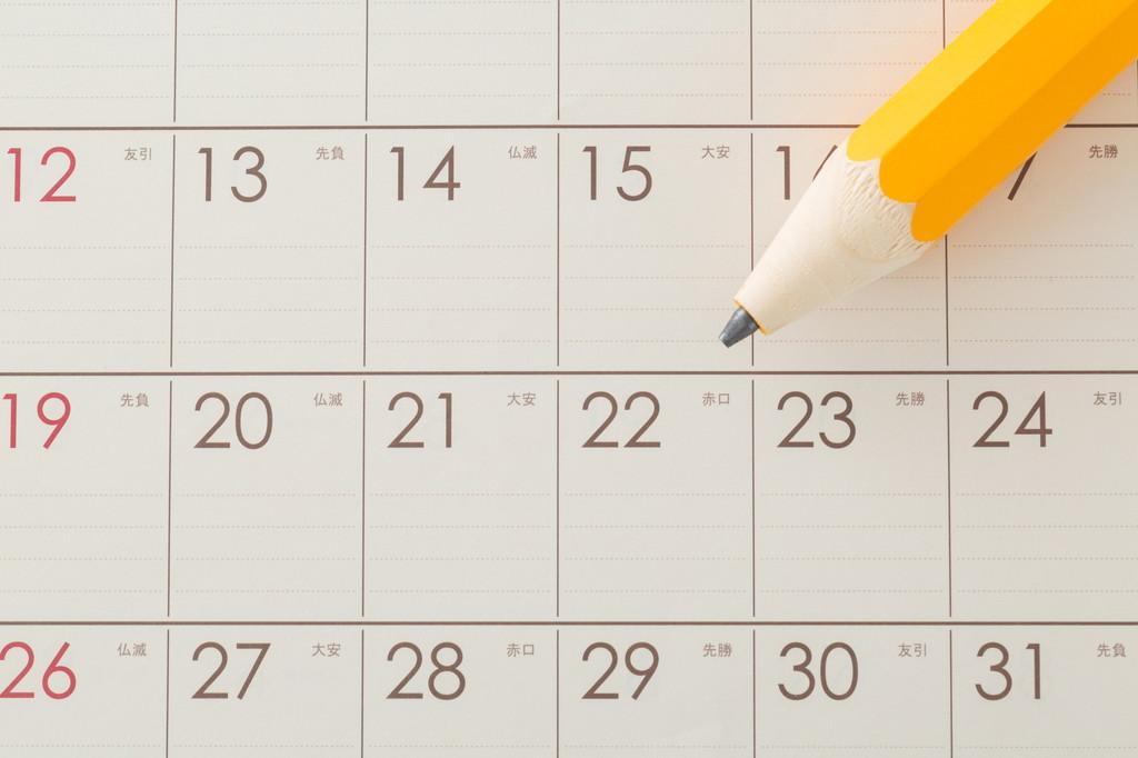 会社設立にはどのような事が必要で最短どれぐらいで設立できる?