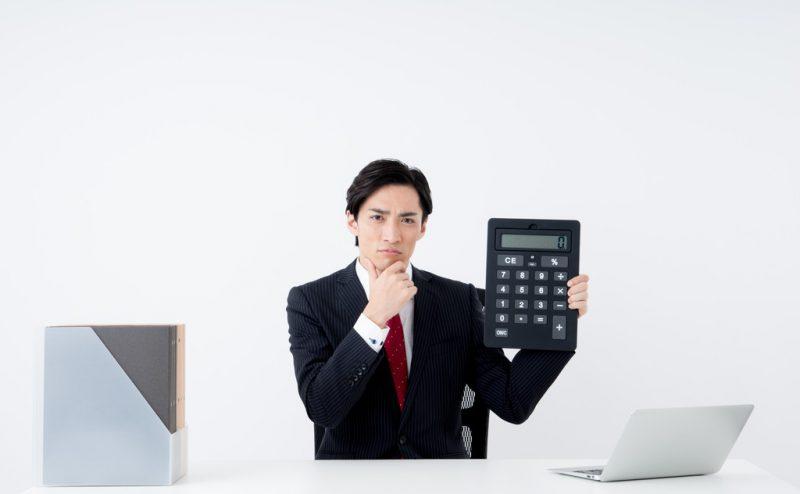 開業届を出す前の収入はどのように取り扱えばいいの?