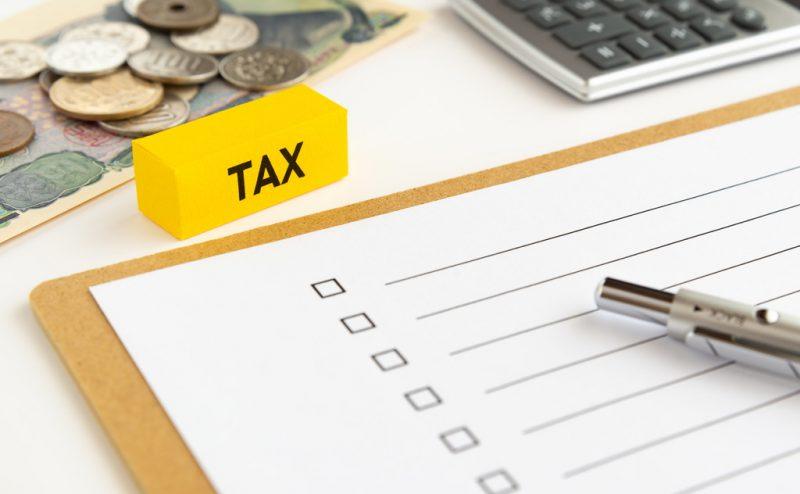 開業後に必要になる税金にはどのような種類がある?