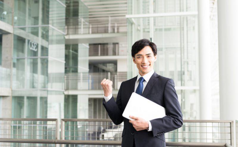 【成功する為の起業準備】起業して成功するためには準備が大切!